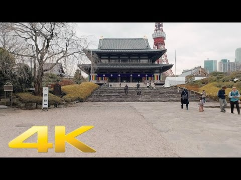 Hamamatsucho station to Tokyo Tower on foot - Long Take【東京・浜松町駅/東京タワー】 4K