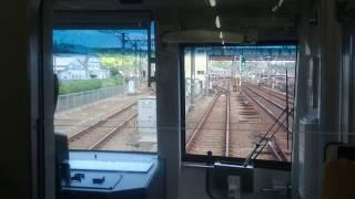 お帰り臨時電車 京急久里浜行き