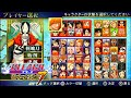 KEREN Bleach Heat The Soul 7 PPSSPP All Unlocked Game Iso Amp Savedata Review Bahasa Indonesia mp3