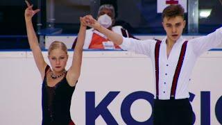 Анастасия Мухортова Дмитрий Евгеньев Короткая программа Пары Кошице Гран при по фигурному ката