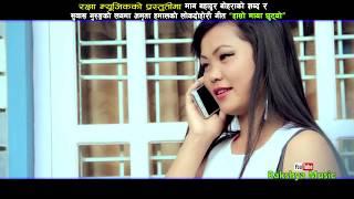 """हाम्रो माया छुट्यो"" || Hamro Maya Chutyo _New Nepali Lok SOng 2074/2017 By Subash Gurung &Amrita Ha"