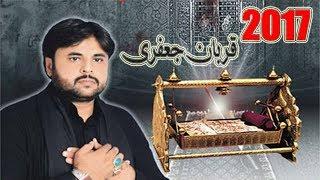 Tadan milsain Raza viran Noha 2017  3  ( Qurban Jafri )