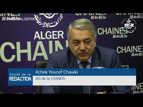 Achek Youcef Chawki DG de la CASNOS