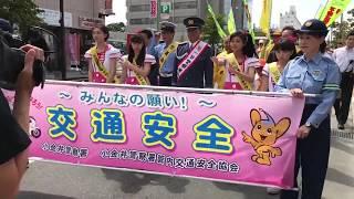 おはガールの4人による小金井警察署から駅前までの交通安全パレードの様...