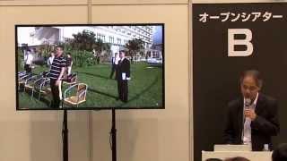 【夏休みSP】森田  哲 先生(近畿大学附属高等学校)後編:iTeachersTV 〜教育ICTの実践者たち〜