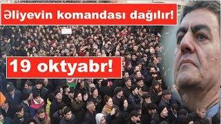 19 oktyabr mitinqi. Söz millətindir. Əliyevin komandası dağılır. Əli Kərimli ilə müzakirə edirik.