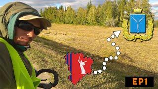 Велопутешествие из Волгограда в Саратов! Тестирую велосипед и снарягу. Ep1
