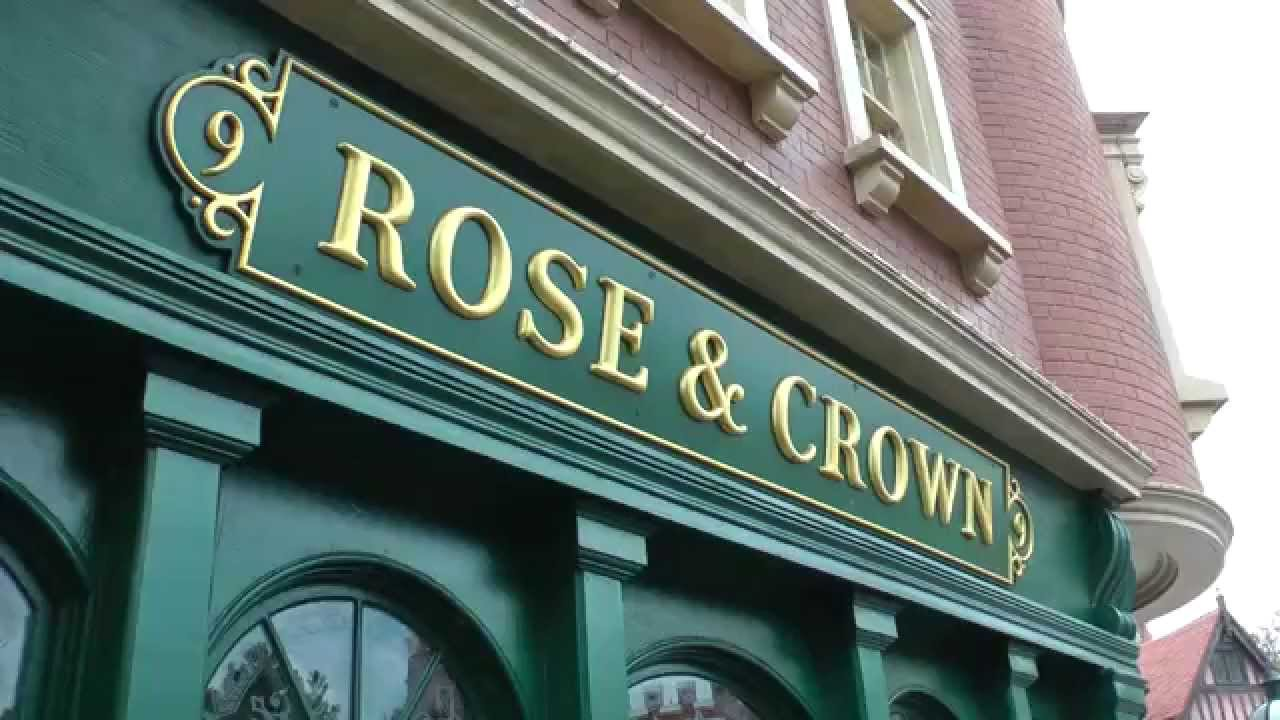 Rose U0026 Crown Pub U0026 Dining Room, Epcot, Walt Disney World Resort Part 93