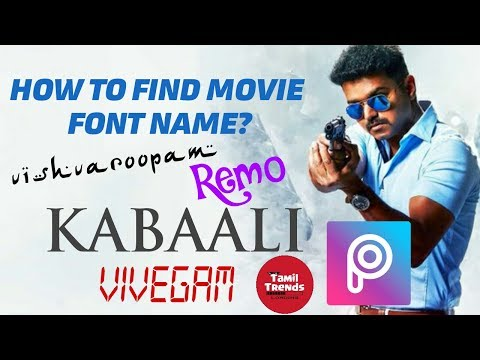 How To Find Movie Fonts In Tamil??? தமிழில்