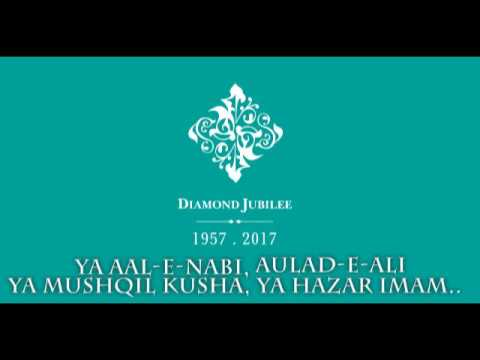 Teri Rehmatein / Yaa Haazar Imaam lyrical video song | Diamond Jubile