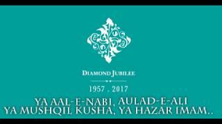 teri rehmatein yaa haazar imaam lyrical video song diamond jubile