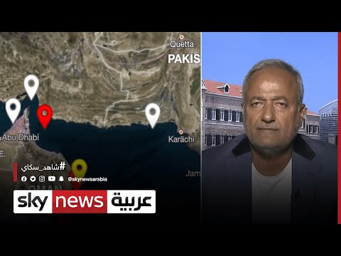 خالد حمادة: لا يمكن فصل هذا الحادث عن كل سياق التصعيد الذي تعتمده إيران  - نشر قبل 9 ساعة
