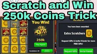 جديد هدايا  في لعبة 8ball pool (سكراتش -سبين-كوينز)  // 8BP New Rewards links