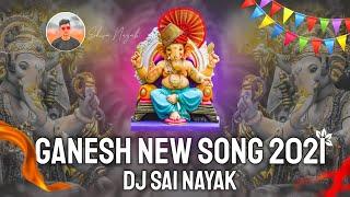 2021 Ganesh new song in telugu Folk @DJ SAI NAYAK