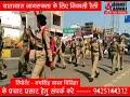 ADBHUT AAWAJ 23 01 2021 यातायात जागरुकता के लिए निकाली रैली