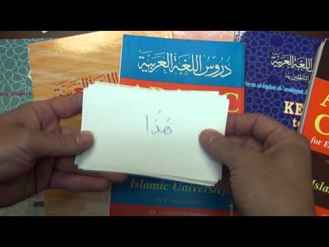 Study Tips: Flashcard Technique to Learn Arabic or any other Language