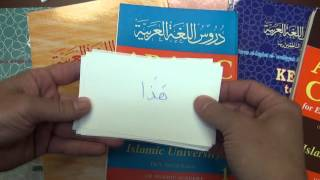 Video Study Tips: Flashcard Technique to Learn Arabic or any other Language download MP3, 3GP, MP4, WEBM, AVI, FLV Mei 2018