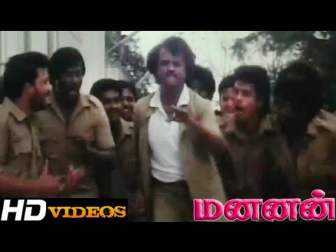 Kumthalakadi Kumthalakadi... Tamil Movie Songs - Mannan [HD]