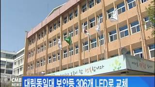 [서울뉴스] 대림동일대…
