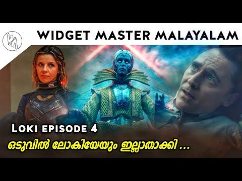 Download Loki episode 4 explained in malayalam