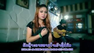 Phat Phetdovone Karaoke instrumental ຄົນໃຈດຳ