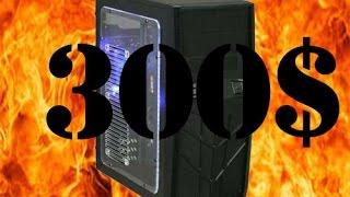 Video THE BEST 300$ Gaming PC Build (July 2016) download MP3, 3GP, MP4, WEBM, AVI, FLV Juli 2018
