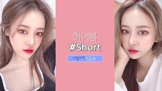 [지방이식] 고급지게 얼굴 리뉴얼한 느낌?! #shor…