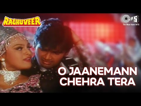 O Jaanemann Chehra Tera - Video Song | Raghuveer | Sunil Shetty And Shilpa Shirodkar