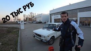 видео ВАЗ 2106