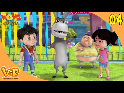 Vir: The Robot Boy Cartoon In Telugu | Telugu Stories | Compilation 04| Wow Kidz Telugu