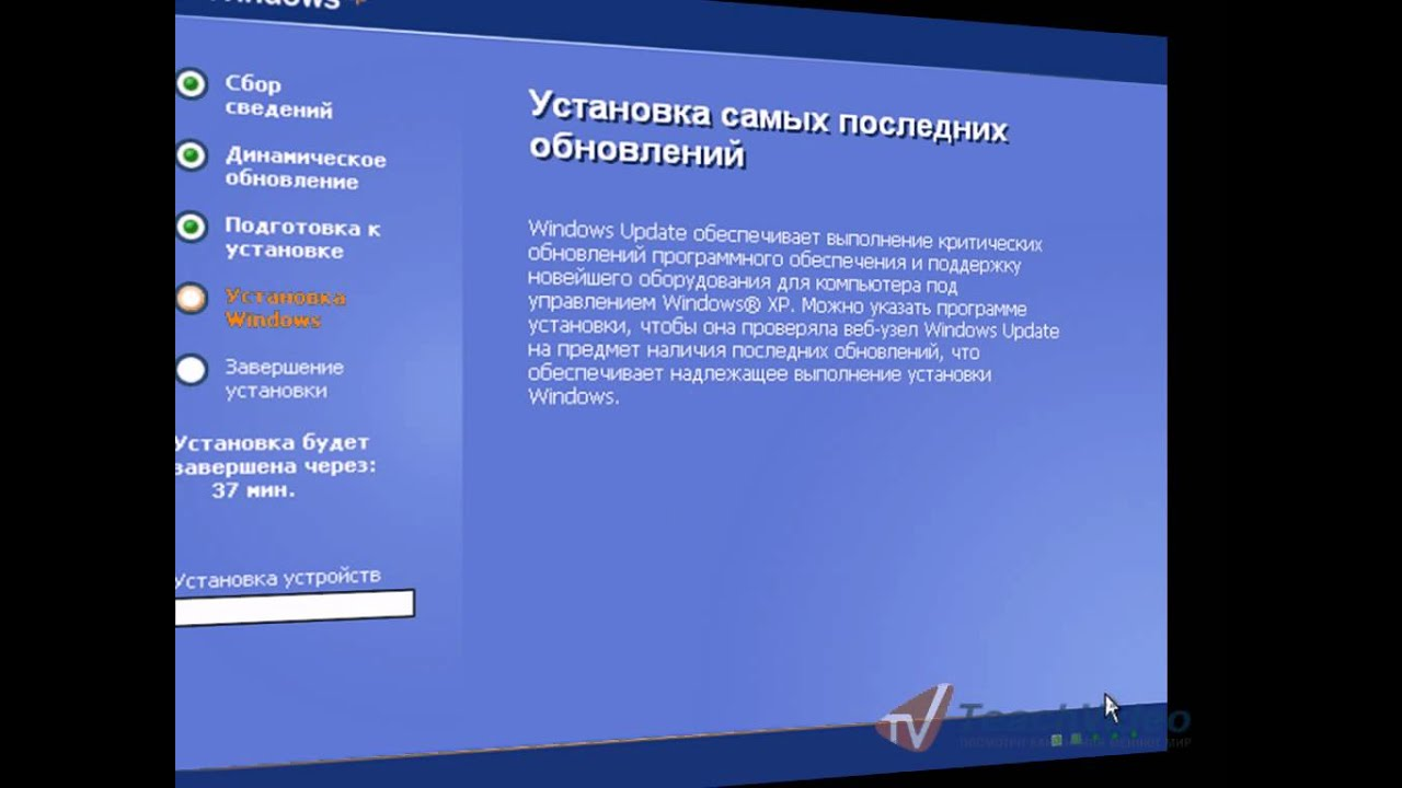 Как удалить Windows 7 и поставить Windows XP?