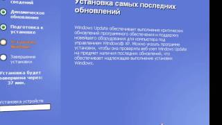 Як видалити Windows 7 і поставити Windows XP?