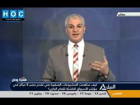 د / يسري الشرقاوى يوضح كيف ساهمت المشروعات الصغيرة والمتوسطة في تقدم مصر 6 مراكز عالمية