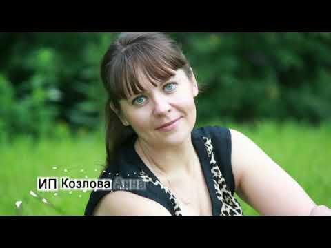 Лауреаты ПРЕДПРИНИМАТЕЛИ-2018 г.Бабаево