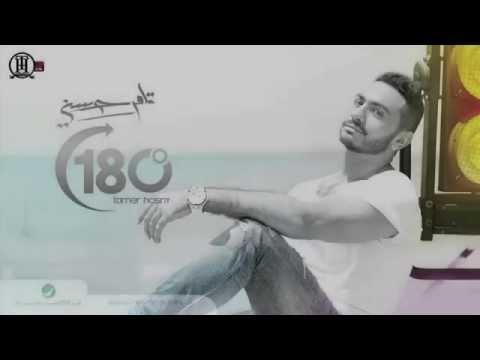 اطمني - تامر حسني / Tamer Hosny - Etamini
