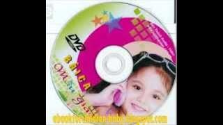 Liên Khúc Nhạc Thiếu Nhi (DJ Admax Remix) - DJ
