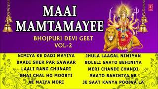 Bhojpuri Devi Geet Vol. 2 Full Audio Songs Juke Box I Maai Shktidayni Bhojpuri Devi Geet Vol.2