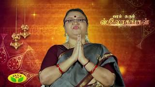 KAALAIMALAR - Varam Tharum Slogangal