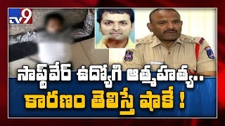 Infosys team lead leaps to death in Hyderabad - TV9