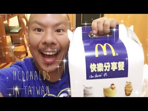 Taiwan McDonald's Mukbang!