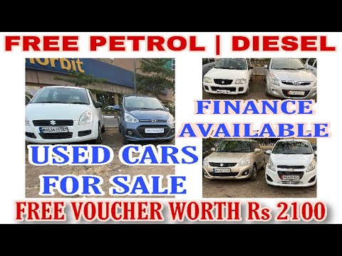 Free Petrol | Diesel Or ₹ 2100 Voucher Only For My Subscriber On Purchase Of Used Car | Fahad Munshi