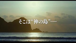 『夏の終り』(13)以来、4年ぶりの満島ひかり単独主演となる映画『海辺...