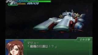 (MAD)スーパーロボット大戦α クロニクル