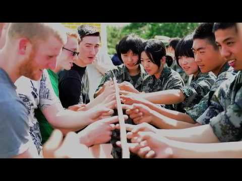 Overview-ROTC Chinese Flagship Program at the University of North Georgia