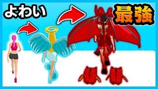 ゲームが上手いと人間が天使や悪魔になれるスマホゲームが楽しい!😇😈【運命走行】 screenshot 1