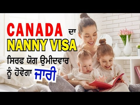 Canada: Only Deserving Candidates Will Get Nanny Visa || Hamdard TV