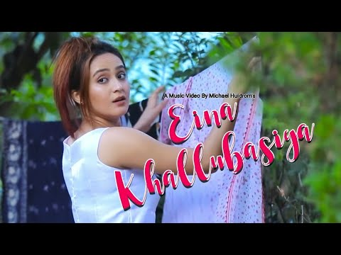 Eina Khallubasiga| Birjit & Bala| Swan Yumnam| Release 2018 mp3 letöltés
