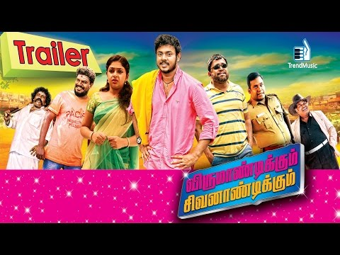 Virumandikkum Sivanandikkum - Official Trailer | New Tamil Movie | Trend Music