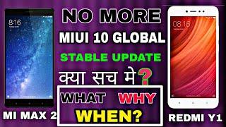 Mi max 2 miui 10 2 1 0 global update