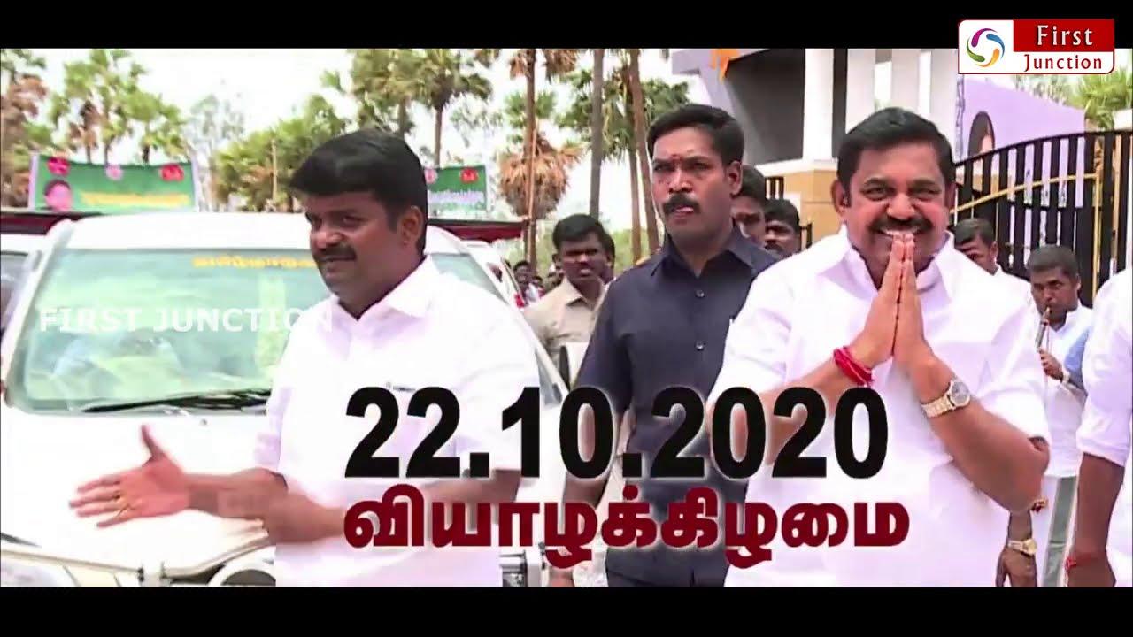 100 ஆண்டு கால கனவு திட்டம் ! minister vijayabaskar edappadi palanisamy promo